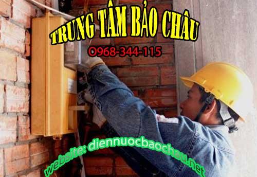 Dịch vụ sửa chữa điện nước tại Trung Yên